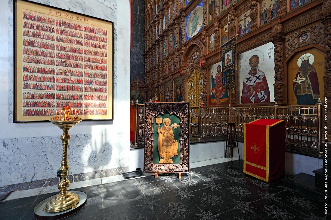 иконостас Успенский кафедральный собор Астрахань