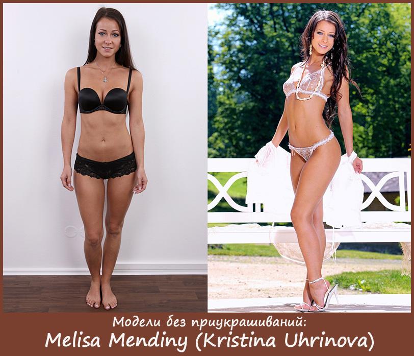 Чешская модель Melisa Mendini без фотошопа