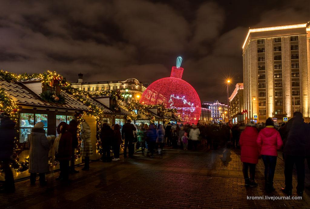 Ледяная ночная Москва