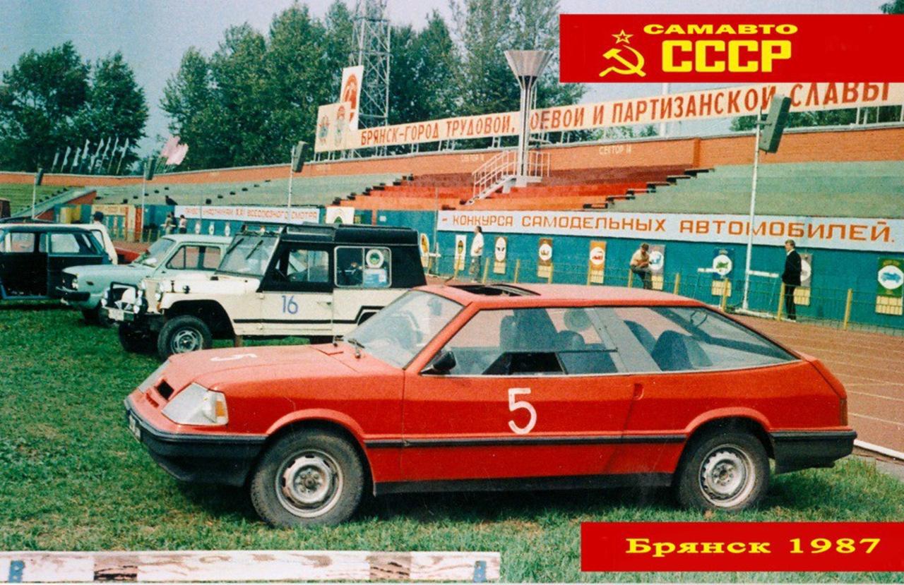 https://img-fotki.yandex.ru/get/47501/137106206.686/0_1aecc7_58b3f60d_orig.jpg