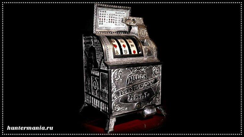 Интересные факты об игровых автоматах