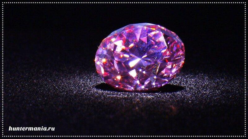 Самые дорогие бриллианты в мире - Марсианский розовый