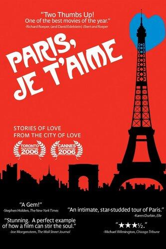 1.ПарижЯЛюблюТебя.jpg