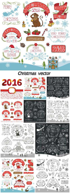 Новый Год 2016 - Элементы дизайна