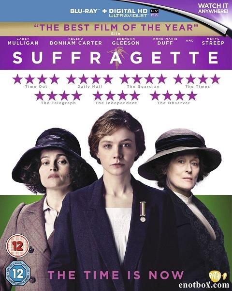 Суфражистка / Suffragette (2015/BDRip/HDRip)