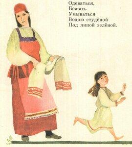 https://img-fotki.yandex.ru/get/47501/19411616.4e9/0_116110_dadbfb47_M.jpg