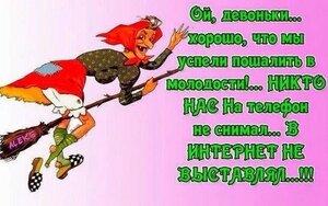 https://img-fotki.yandex.ru/get/47501/194408087.13/0_124684_7ac4de2_M.jpg