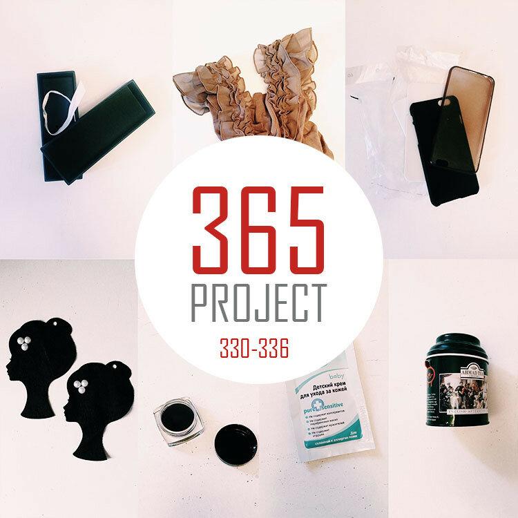 365_Project_048.jpg