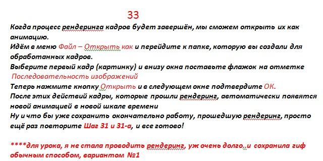 https://img-fotki.yandex.ru/get/47501/231007242.1c/0_1151bc_2bd67fc1_orig