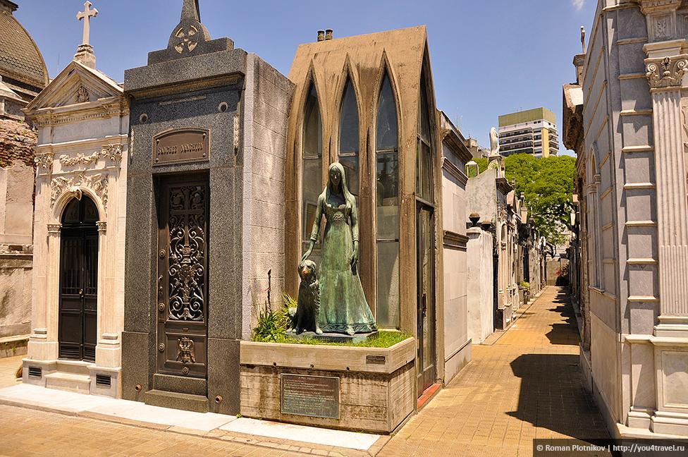 0 3eb7db cc838510 orig День 415 419. Реколета: кладбищенские истории Буэнос Айреса (часть 2)