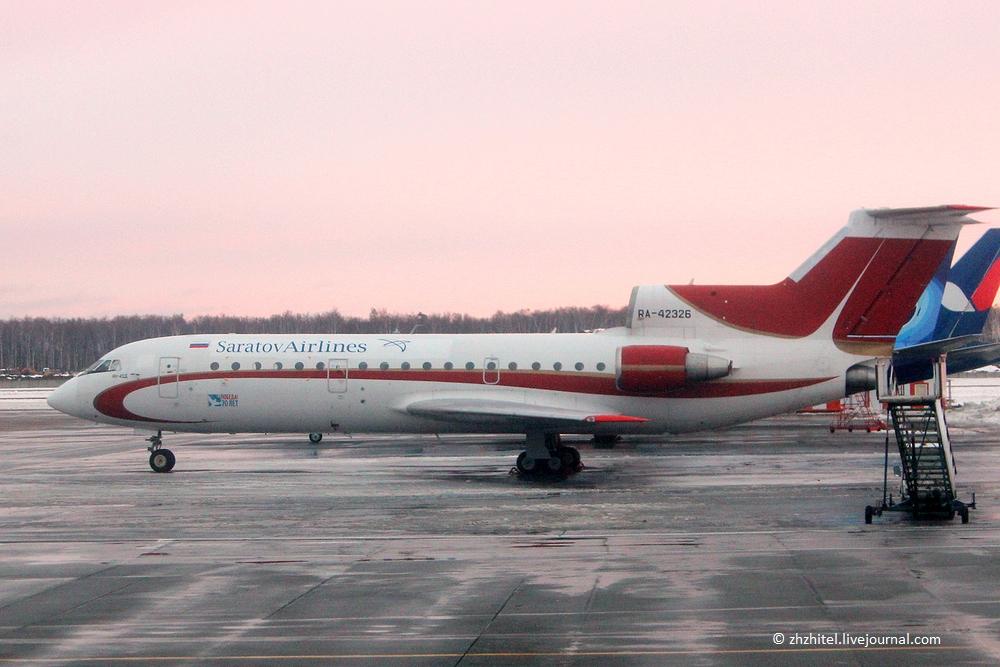Як-42
