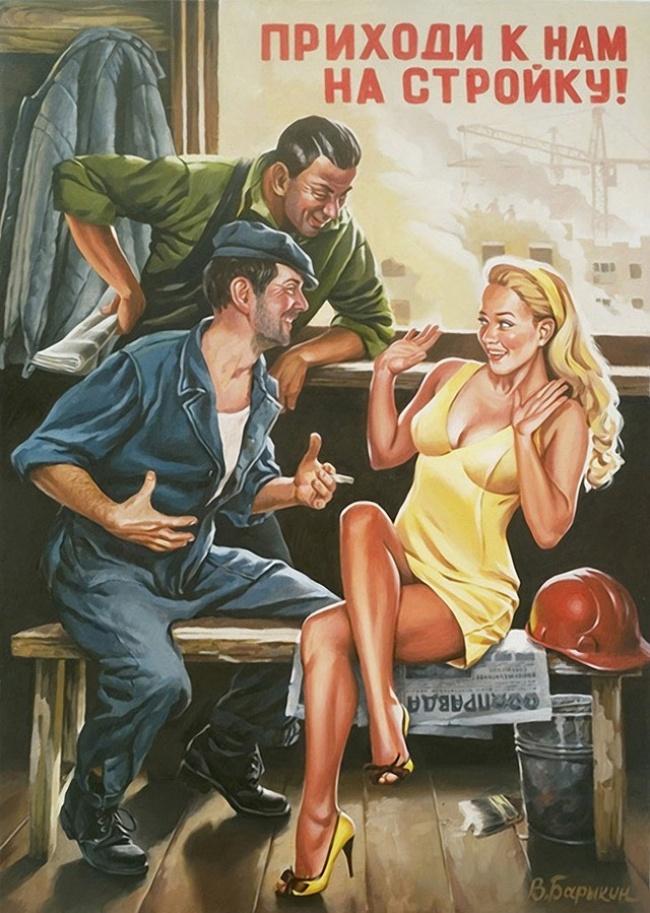 pleyboy-gorodskie-seks-legendi