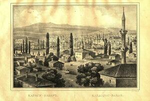 Карасу-Базар