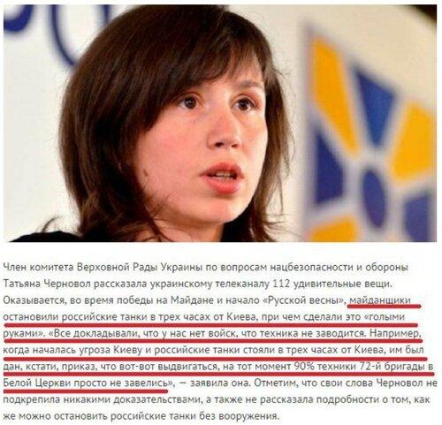 Хроники триффидов: Кто начал войну на Донбассе. Таблетка для памяти