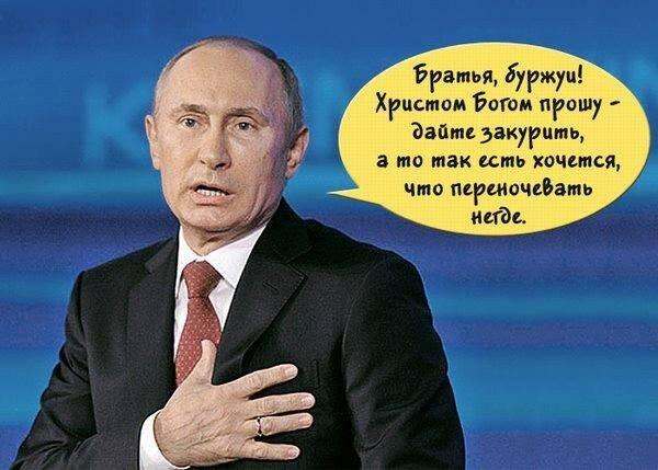 """В украинских газохранилищах осталось 10,8 млрд куб. м. газа, - """"Укртрансгаз"""" - Цензор.НЕТ 9333"""