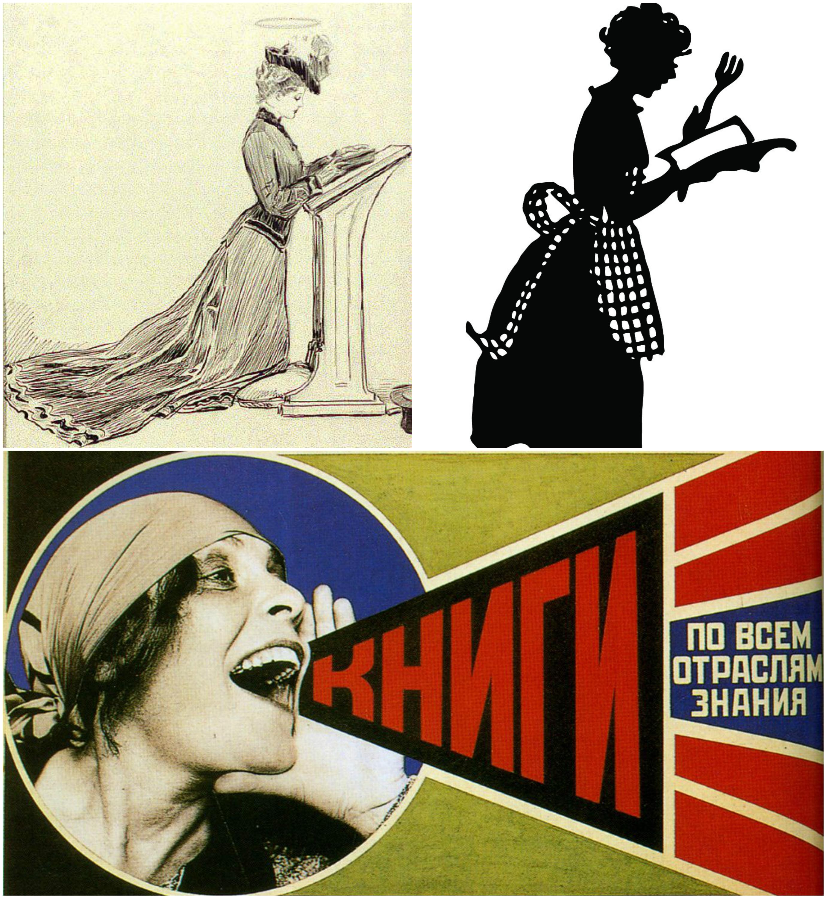 Григорий Геннади Женщины и книги