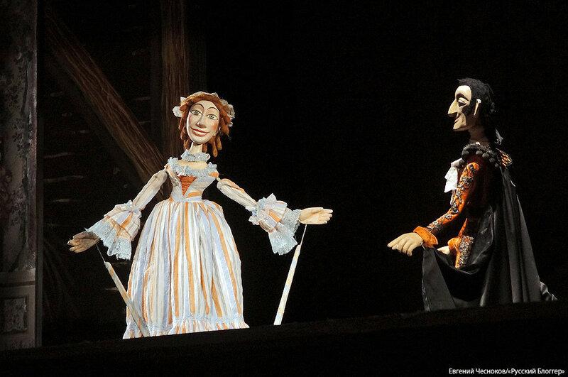 Зима. Театр кукол. Фигаро. 30.01.16.25..jpg