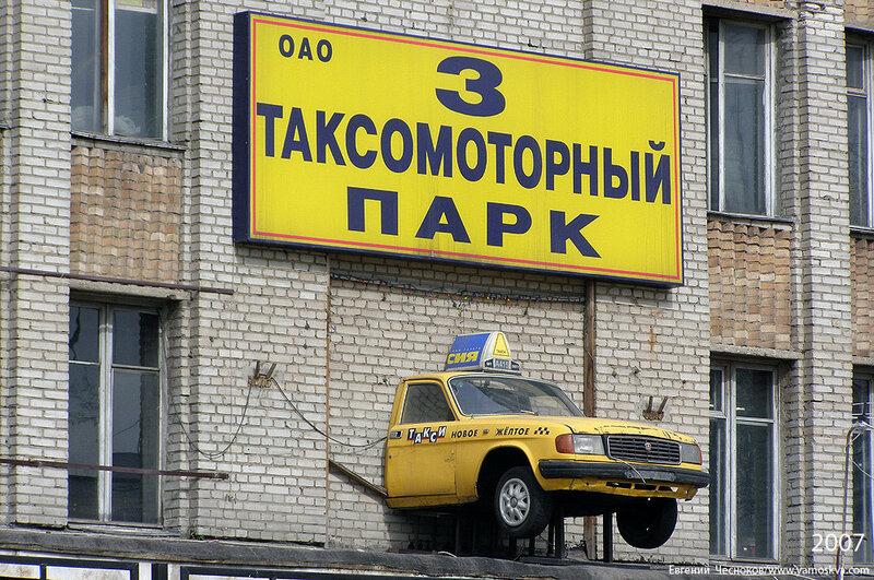44. Орджоникидзе ул. 08.04.07..jpg