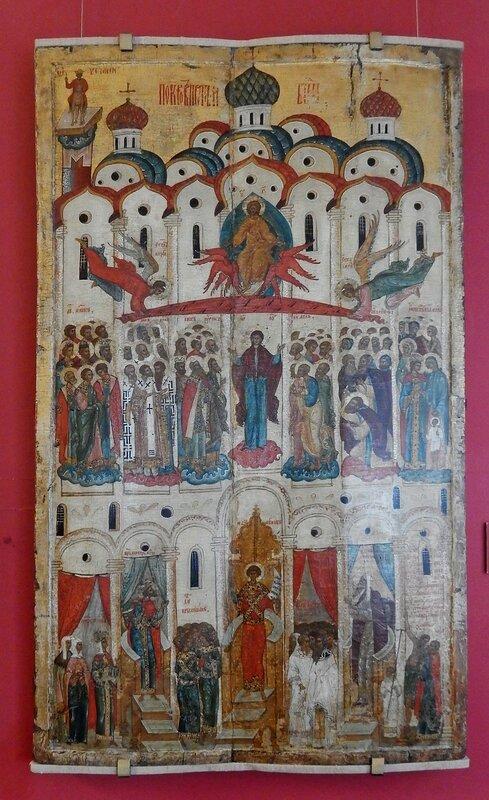 Покров Богоматери
