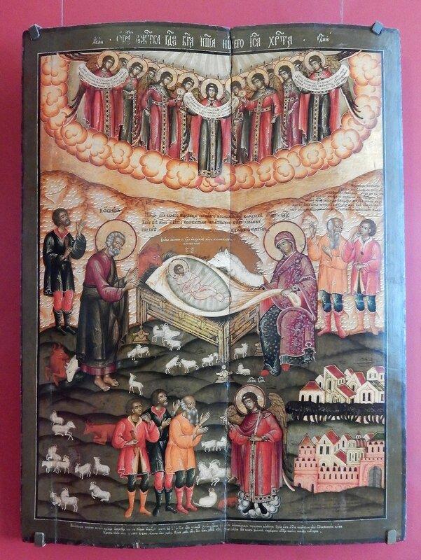 """Икона """"Рождество Христово"""""""