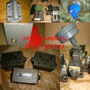 Клапан МКПВ-10/3 М Р2 УХЛ-4 Рном – 20МРа Q-63л/мин