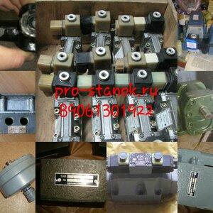 Насос смазки марка с12-52 2,5кг/см 960об/мин 3,1лит/мин