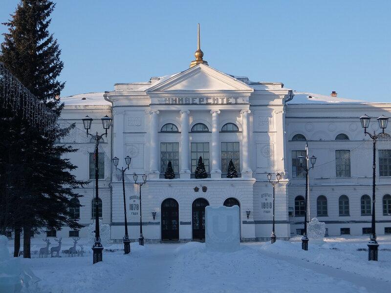 Томск - Томский государственный университет