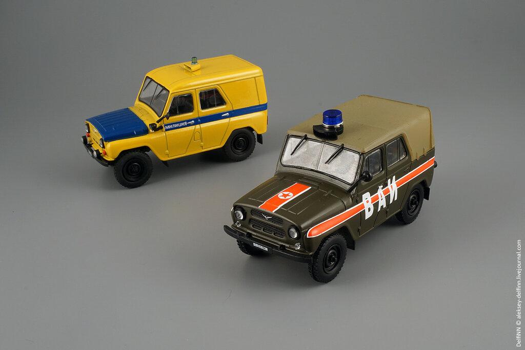 УАЗ-469-ВАИ-05.jpg
