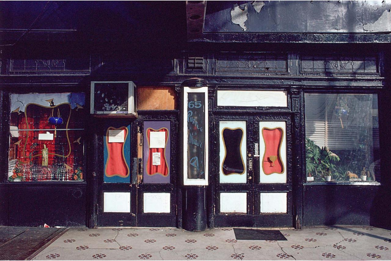 Гарлем. 1978.