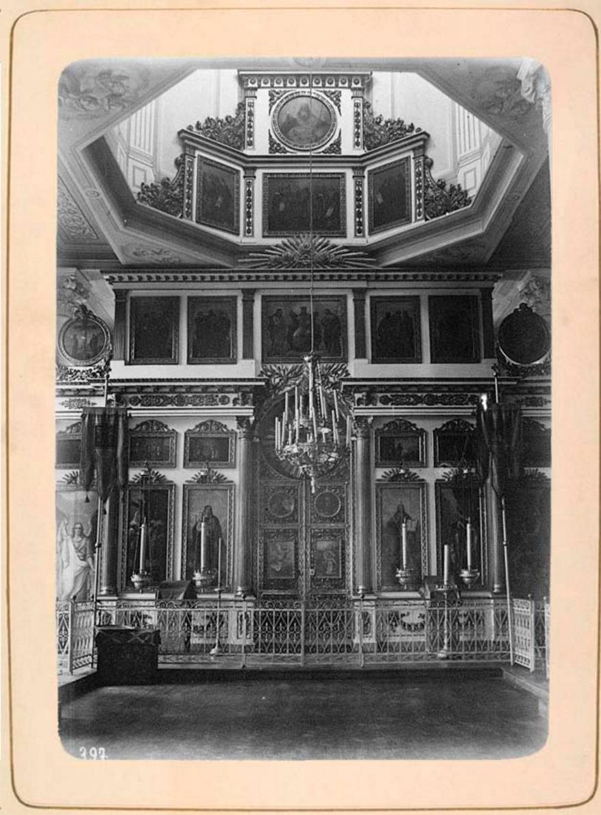21. Иконостас Александро-Невской церкви