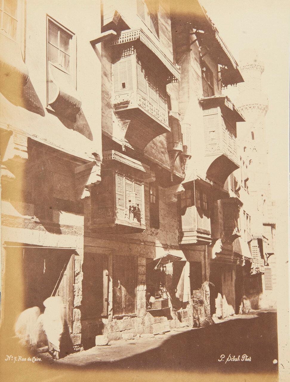 Каир. Городская улица. 1875-82