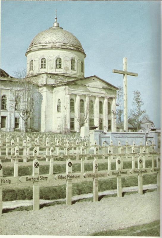 """Высшая награда:  """"Крест за верную службу""""  ( 80 фото )"""