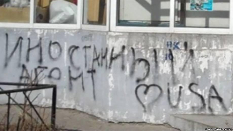 В России предварительно одобрило введение статуса «иностранных агентов» для отдельных журналистов и блогеров