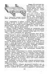 DMV1960 - 0787.jpg
