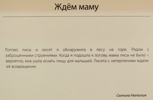 https://img-fotki.yandex.ru/get/475949/140132613.6ce/0_24447d_edb1afc7_L.jpg