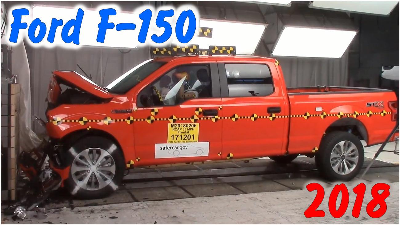 Фронтальный краш тест Ford F-150 2018