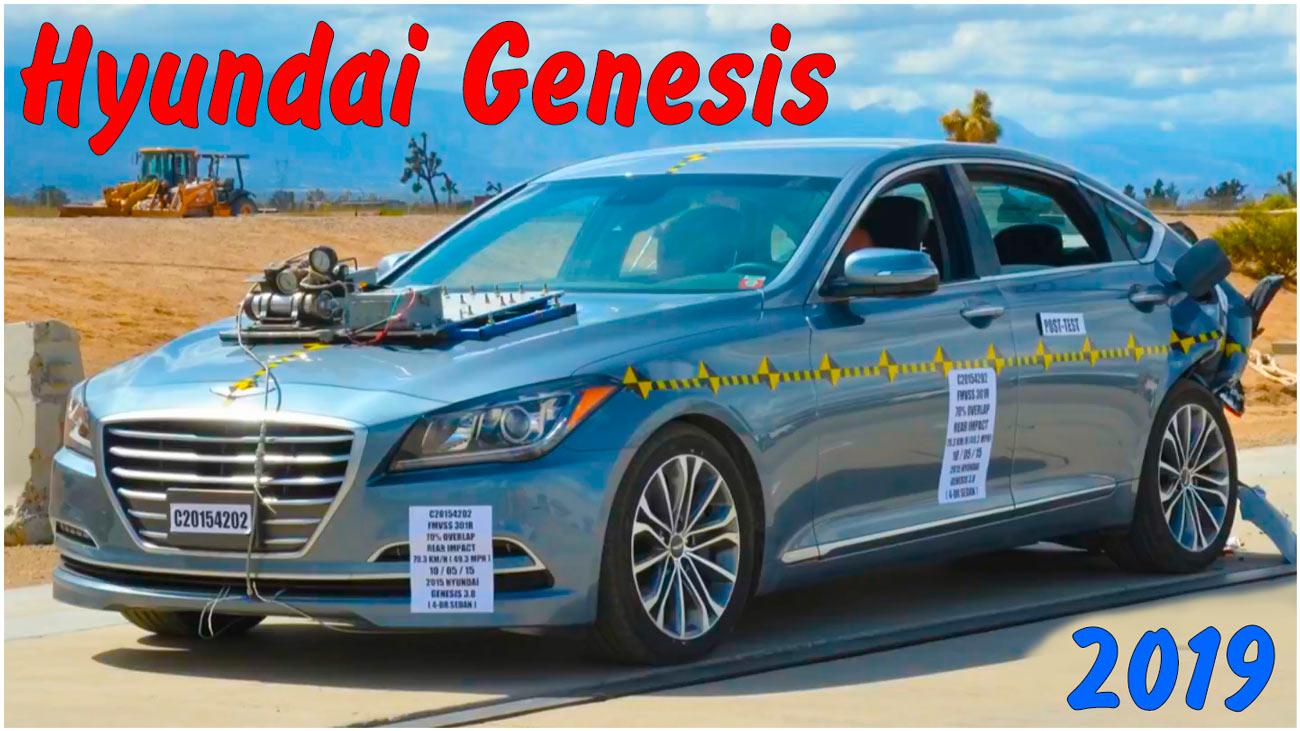 Задний краш-тест Hyundai Genesis 2019