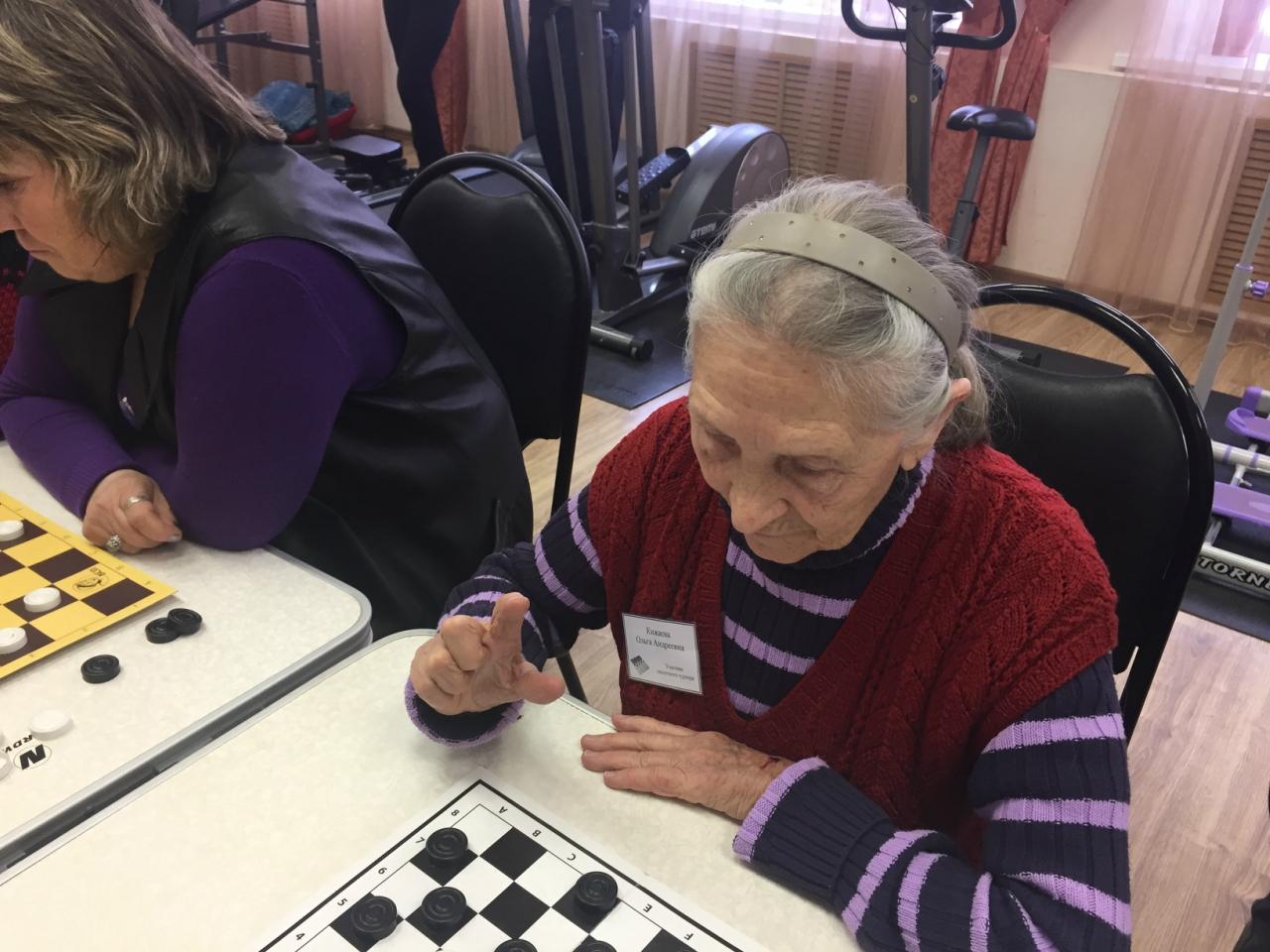 Открытый шашечный турнир среди ветеранов