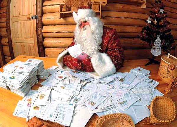 Открытки. День рождения Дедушки Мороза. Поздравления Деду Морозу открытки фото рисунки картинки поздравления