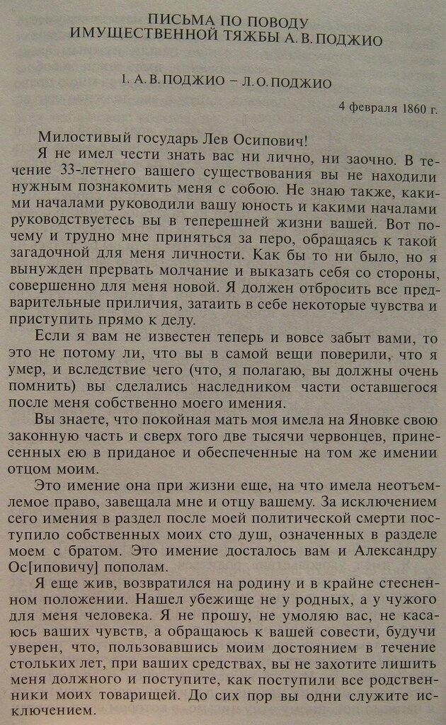 https://img-fotki.yandex.ru/get/475949/199368979.111/0_223682_93d6411a_XXL.jpg