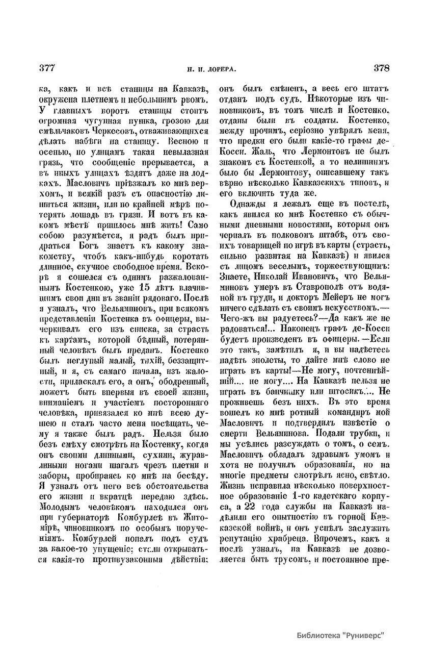 https://img-fotki.yandex.ru/get/475949/199368979.6f/0_20699e_c0f91f62_XXXL.jpg