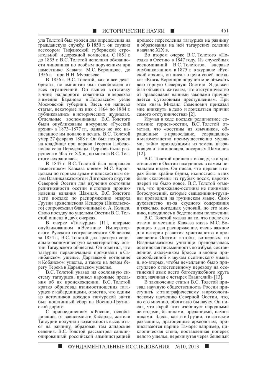 https://img-fotki.yandex.ru/get/475949/199368979.83/0_20f129_d0db2d81_XXXL.png