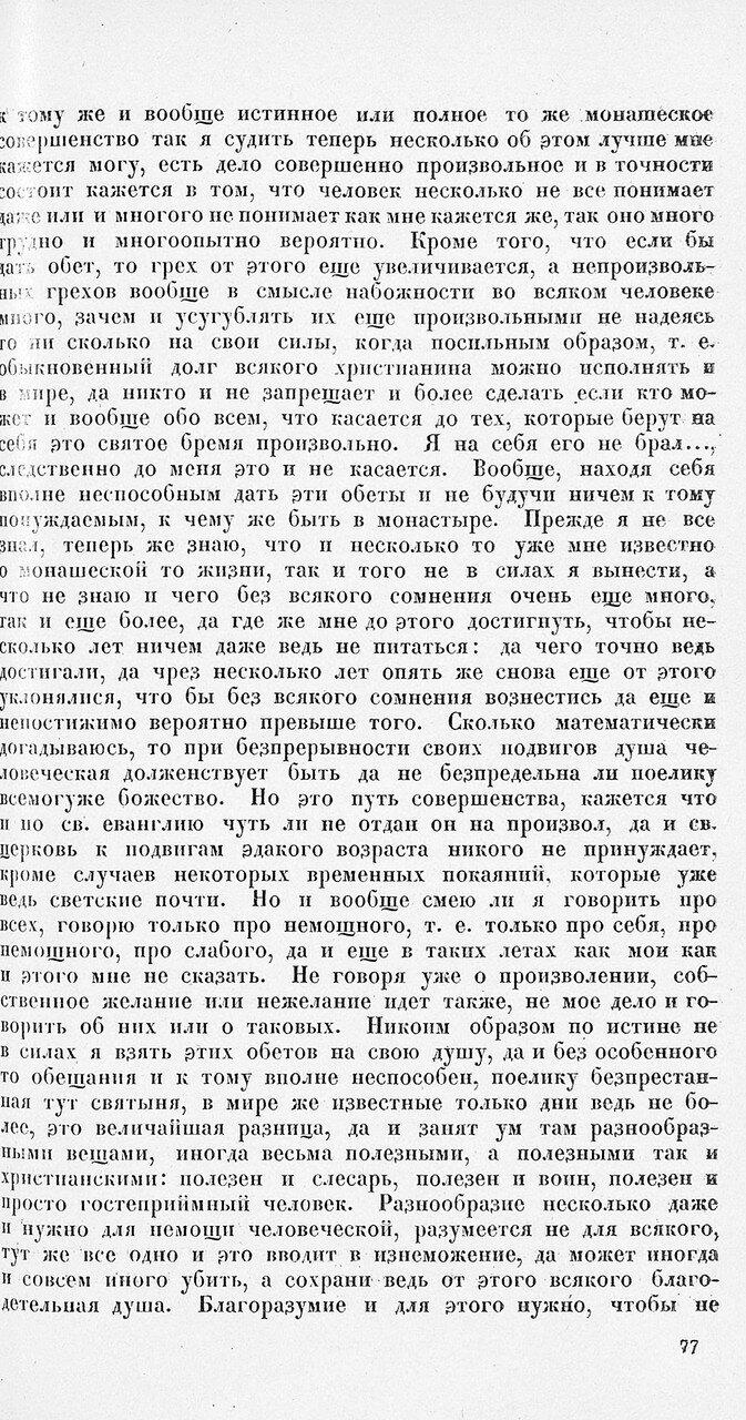 https://img-fotki.yandex.ru/get/475949/199368979.9d/0_21403e_b7a1192a_XXXL.jpg