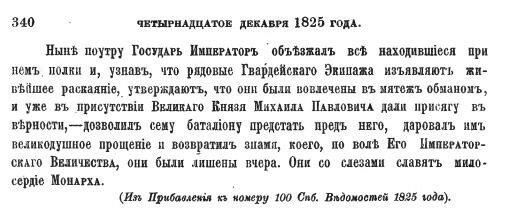https://img-fotki.yandex.ru/get/475949/199368979.af/0_217731_9bcdb4bb_XXXL.jpg