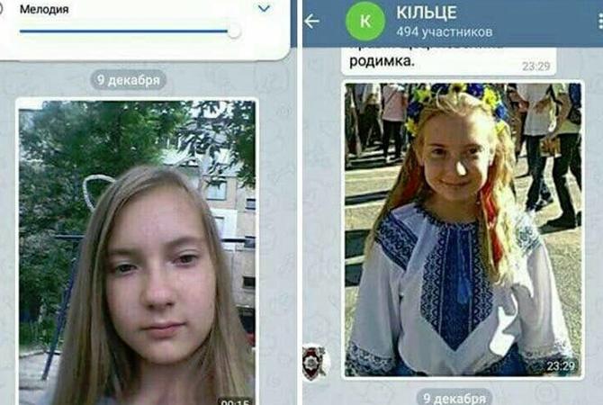 Мать жестоко убила 12-летнюю дочь— трагедия вКропивницком