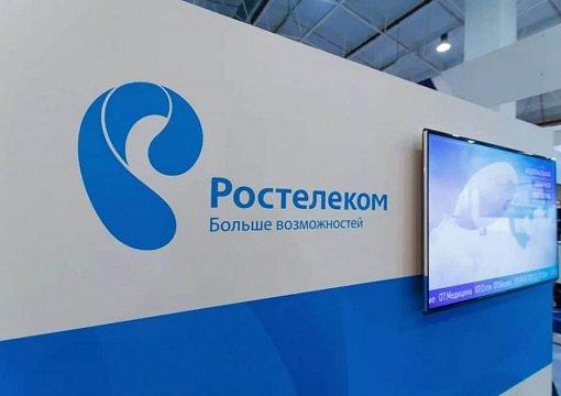 «Ростелеком» займется развитием корпоративных смартфонов набазеОС Sailfish