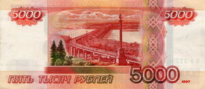 5000-1-big.jpg