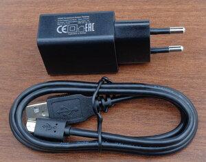 Зарядное устройство и кабель Onyx Boox Robinson Crusoe 2