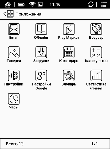 Список приложений (программ) на Onyx Boox Robinson Crusoe 2