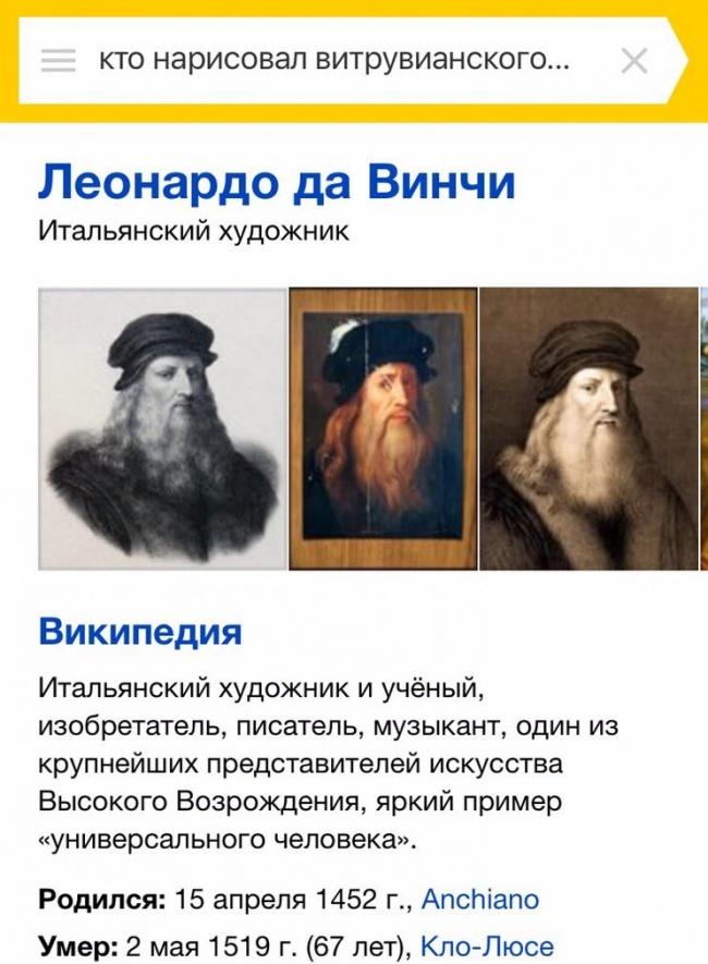 Нетолько понимает, ноимногое знает— поиск Яндекса отвечает навопросы уровня знатоков из